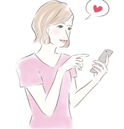 Twitter婚活とは?やり方やメリットデメリットのまとめ【スッキリ】